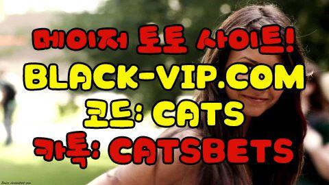 해외안전놀이터ぃ BLACK-VIP.COM 코드 : CATS 해외사설사이트 해외안전놀이터ぃ BLACK-VIP.COM 코드 : CATS 해외사설사이트 해외안전놀이터ぃ BLACK-VIP.COM 코드 : CATS 해외사설사이트 해외안전놀이터ぃ BLACK-VIP.COM 코드 : CATS 해외사설사이트 해외안전놀이터ぃ BLACK-VIP.COM 코드 : CATS 해외사설사이트 해외안전놀이터ぃ BLACK-VIP.COM 코드 : CATS 해외사설사이트