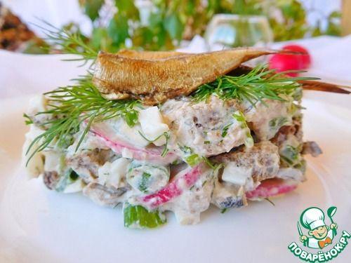 """Салат """"Балтийский привет"""" - кулинарный рецепт"""