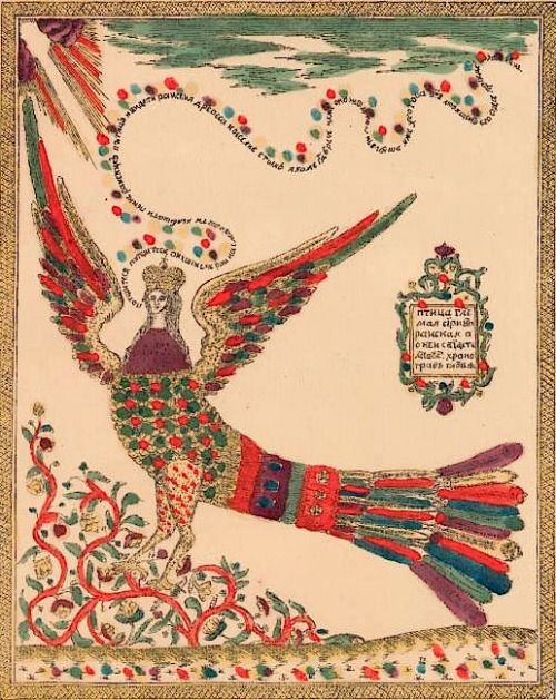 russian lubok - Google Search