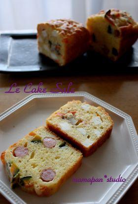「生クリームでしっとりケークサレ」 chi- | お菓子・パンのレシピや作り方【corecle*コレクル】