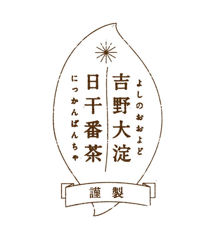 タイポグラフィ年鑑2013 | SPEAK