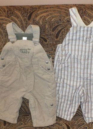 Kup mój przedmiot na #vintedpl http://www.vinted.pl/odziez-dziecieca/spodnie/12145082-zestaw-dwie-pary-ogrodniczek-chlopiec-74cm-86cm