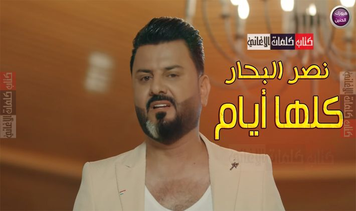 Pin On كلمات اغاني عراقية مكتوبة كاملة