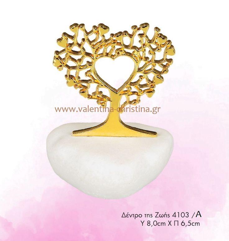 Μπομπονιέρα το δέντρο της ζωής,καρδούλα