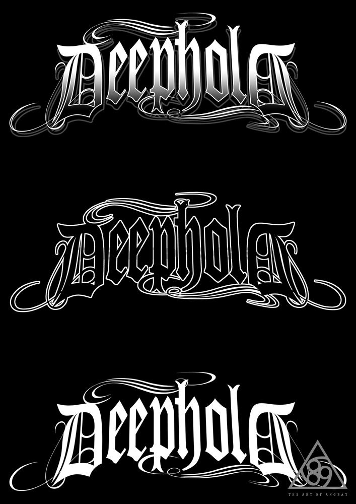DeepHold #4.