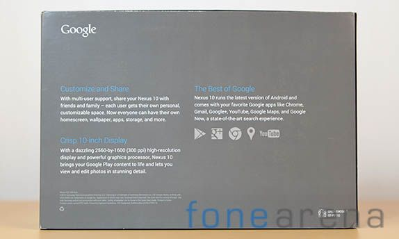 Google-Nexus-10-3.jpg (574×344)