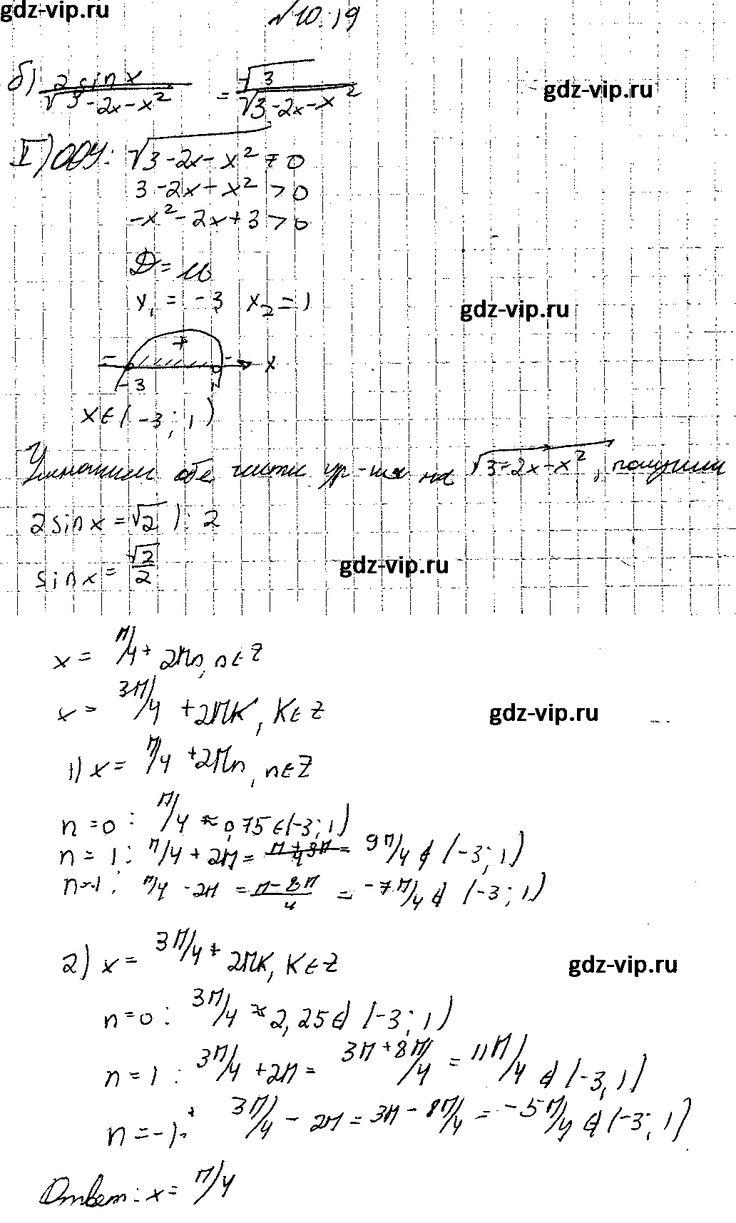 Ответы ру из рабочий тетради по английскому 4 класс азарова на сайте www slovo ws решебник