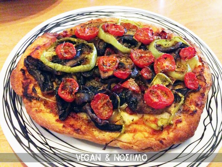 Vegan & Νόστιμο: Πίτσα Λαχανικών