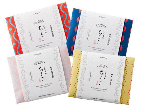 #chocolate #gift #box #white
