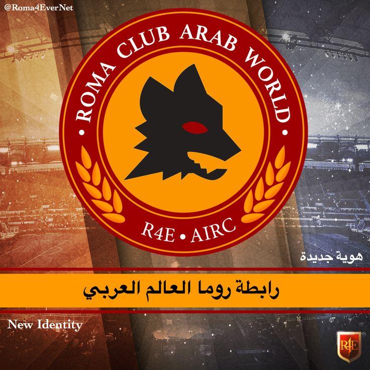 Arab World Roma Club - Logo