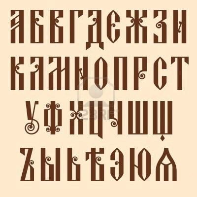 kyrillic illustration