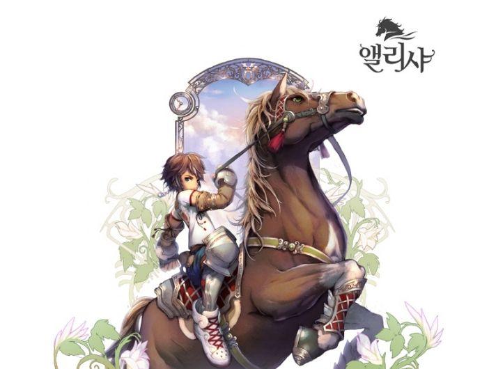Image Result For Game Online