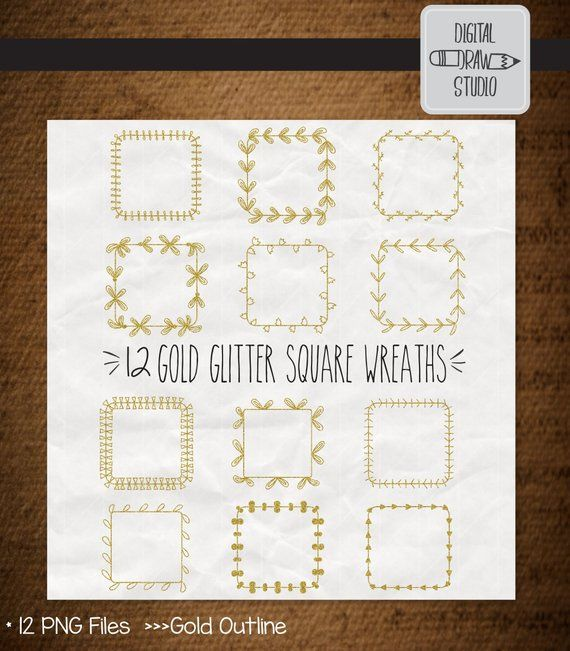 12 Gold Glitter Square Wreaths Clip Art Hand Drawn Frames Floral Borders Bundle Laurel Monogram Illustration Printable Png Files Wreath Clip Art Clip Art Drawing Frames