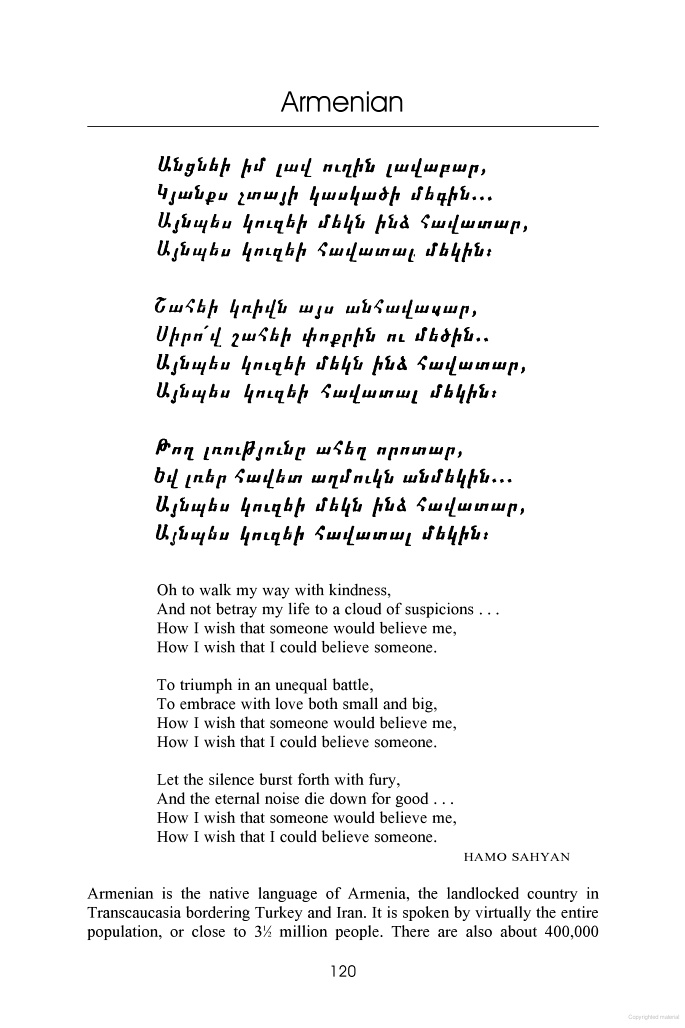 The Languages of the World - Kenneth Katzner - Google Books - An Armenian Poem by Hamo Sahyan