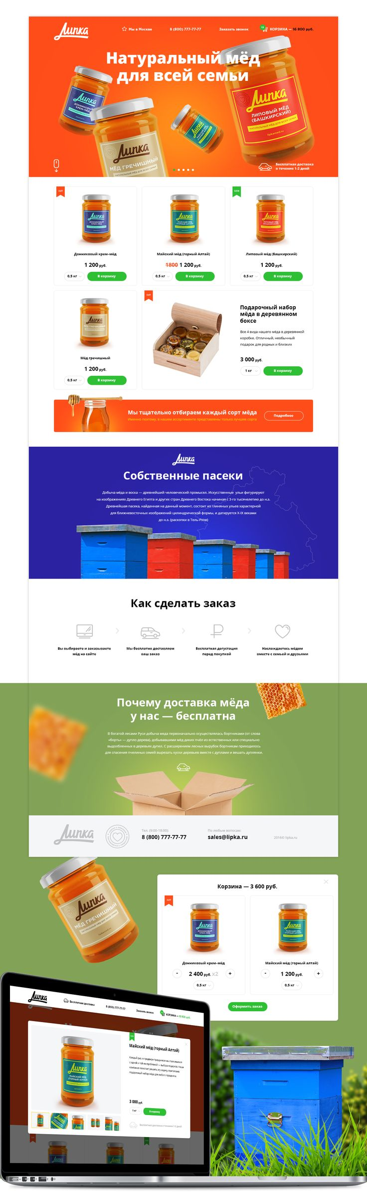 """Lipka"" honey on Behance"