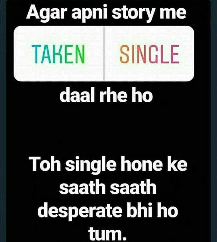 😂😂😂😂 #funny #troll #meme #sarcasm #sarcastic #trendingtrollss #trendingtrolls #single #taken #mondaymorning #chutiyapa #humor #savage #toofunny #day #desperate