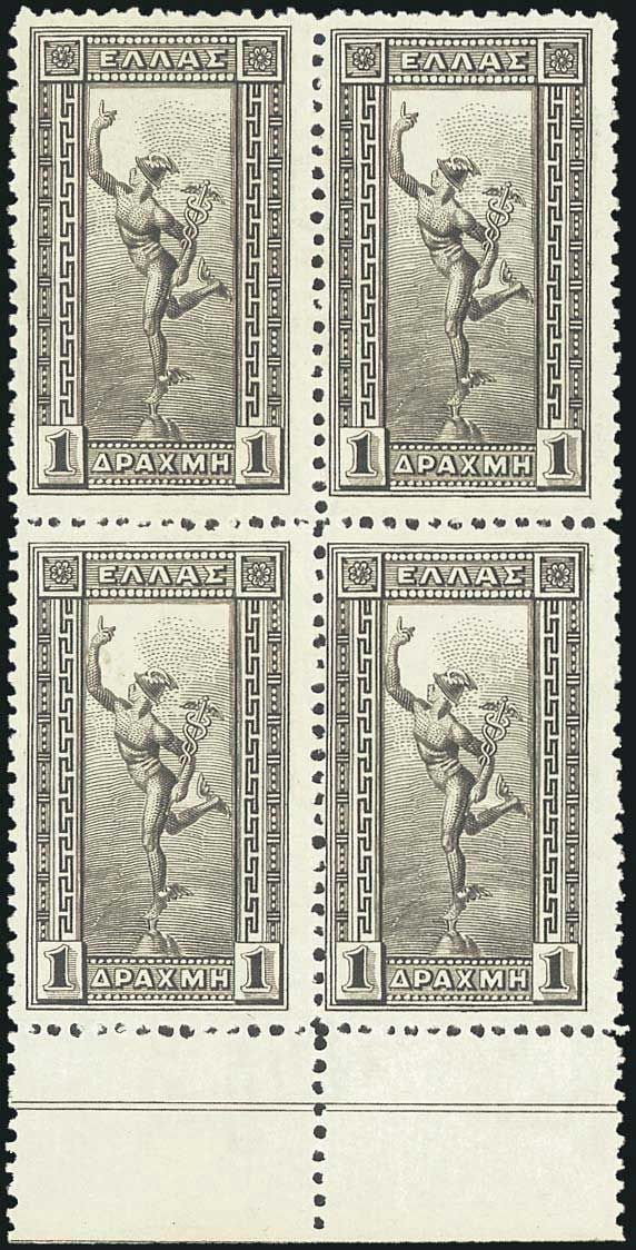 1901 Fl.Mercury, complete set of 14 values in bl.4. From the 1l. to the 1dr. on thin paper, additionally the rest of the values (total 18 bl.4), m. and u/m. (Hellas 170A/180A + 181/183).