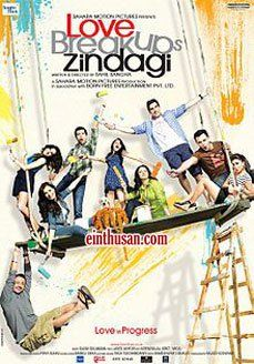 Love Breakups Zindagi Hindi Movie Online - Zayed Khan, Dia Mirza and Cyrus Sahukar. Directed by Sahil Sangha. Music by Salim-Sulaiman. 2011 ENGLISH SUBTITLE
