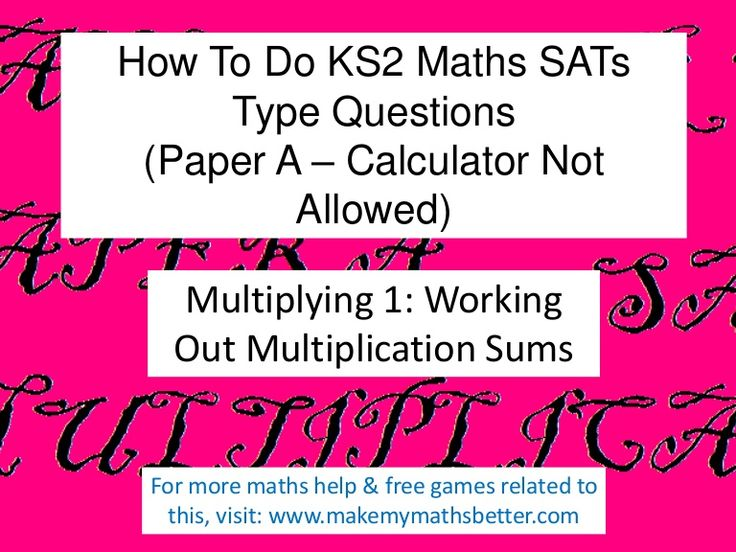 How To Do KS2 Maths SATs Paper A Multiplication Questions (Part 1)