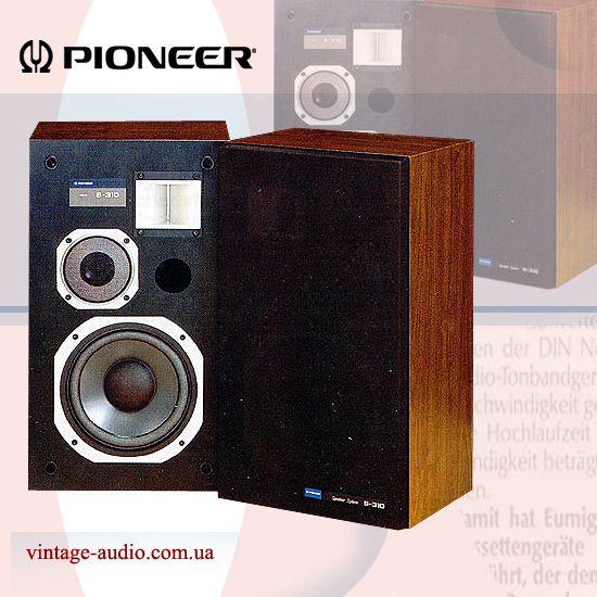 Pioneer S-310