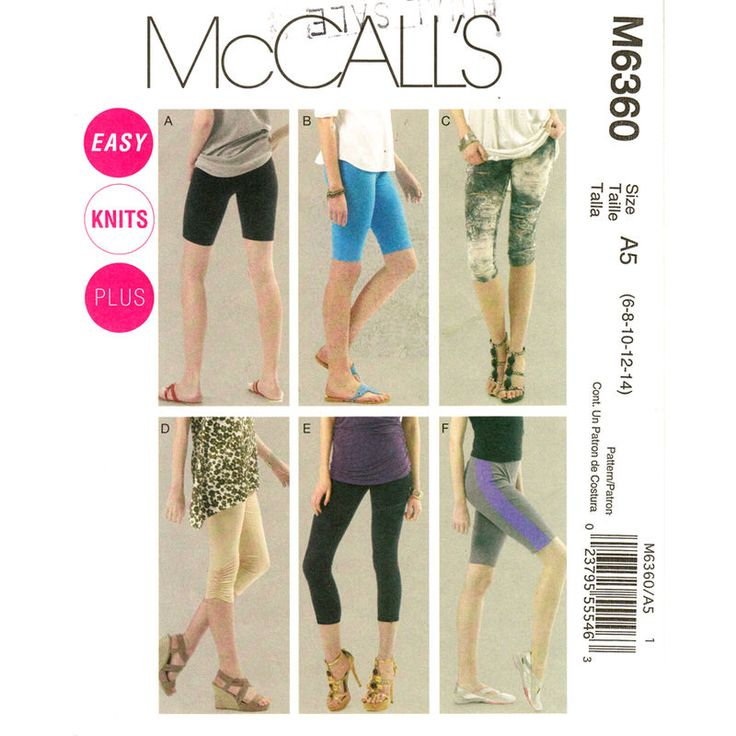 Womens Leggings Pattern McCalls 6360 Bike Shorts Fitness
