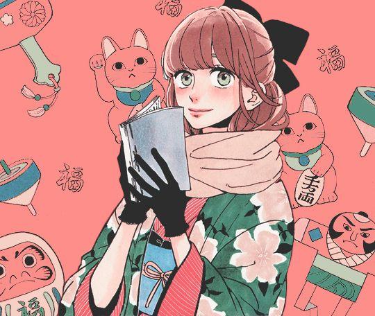 Tsubaki-chou lonely planet: Ohno Fumi