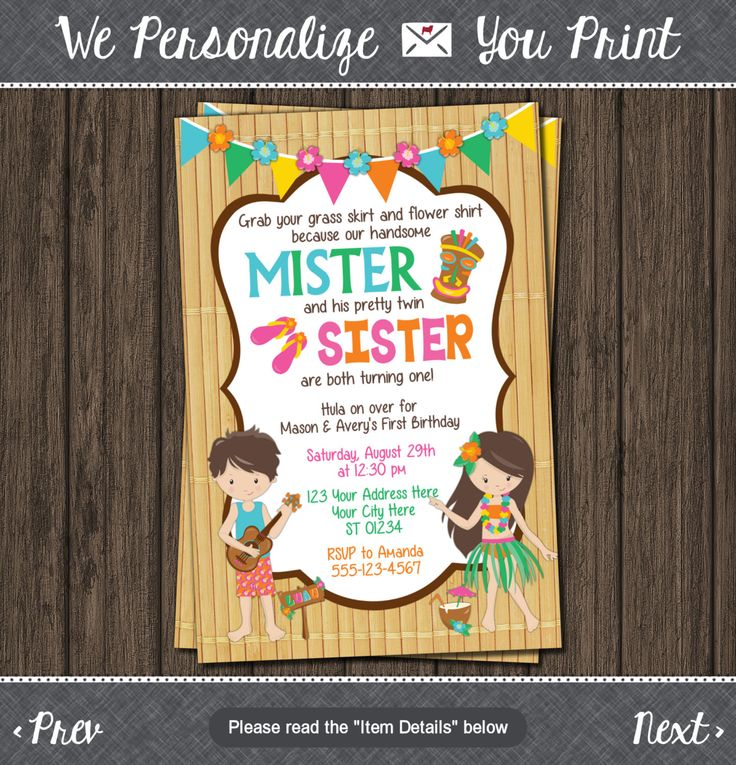luau twins birthday invitation hawaiian beach party invitations for twins mister and sister brother and sister