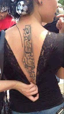 #Palestine. #tattoo