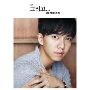 Edelweis's Love: Lirik Lee Seung Ki – And Goodbye (그리고 안녕)