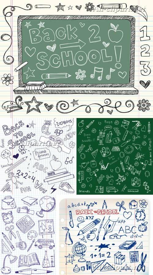 Школьные рисунки в тетради - векторный клипарт | School vector