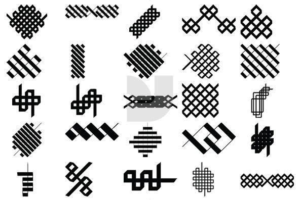 1000 Images About Kalligrafie Oefeningen On Pinterest