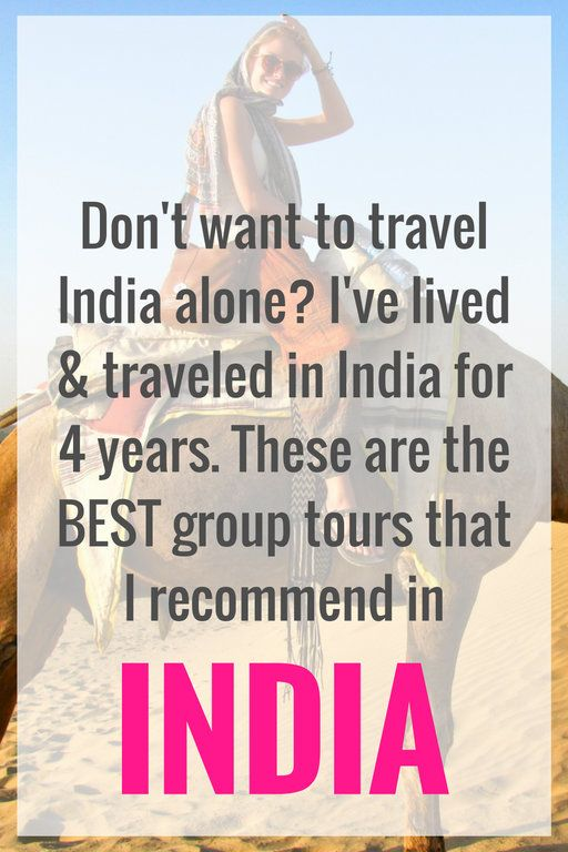 I've lived in India and traveled all around the last FOUR years. I have SO much advice on my blog but sometimes people want a tour - totally normal! Here are the exact tour itineraries and company I recommend outlined so you can easily understand them.