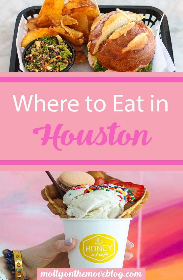 where to eat in houston | best food in houston | foodie's guide to houston | restaraunts in houston