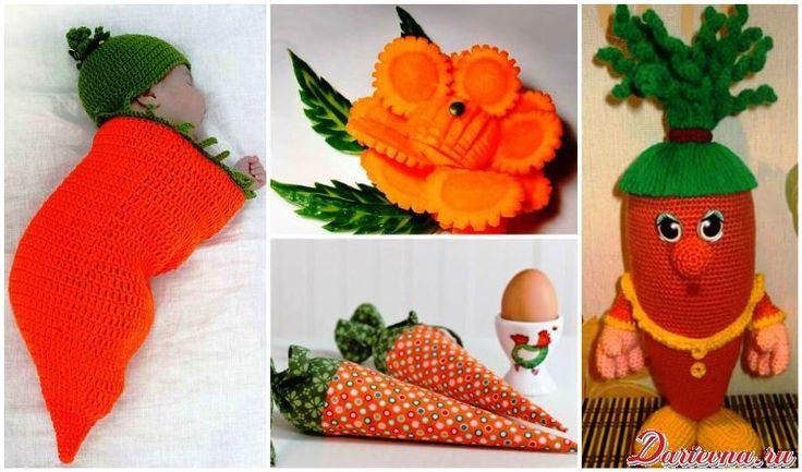 осенние творческие проекты с морковкой