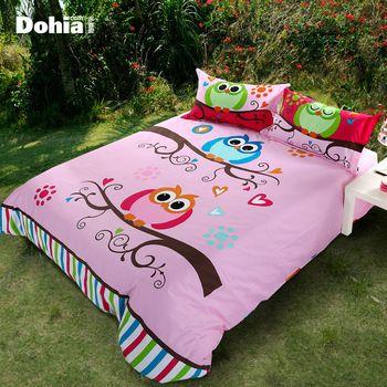 H Amp H Home Textile 100 Cotton Pink Owl Print Duvet Cover