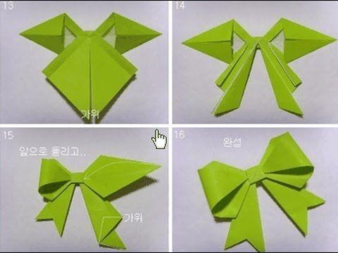 Origami de Lazo Navideño, decoración de Navidad paso a paso - YouTube