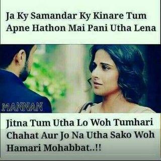 imran hashmi song