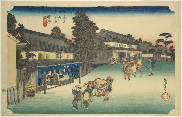 Narumi, Meibutsu Ari matsu shibar