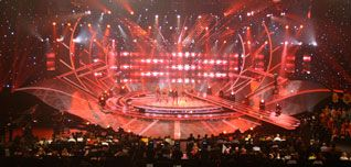 Junior Eurovision Song Contest 2008 | Excellence Awards 2013 content from Live…