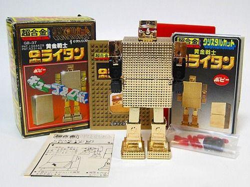 超合金のゴールドライタン 1981年 1981年からテレビ東京系列(当時の東京12チャンネル)で放映された アニメ「ゴールドライタン」の超合金ロボット。