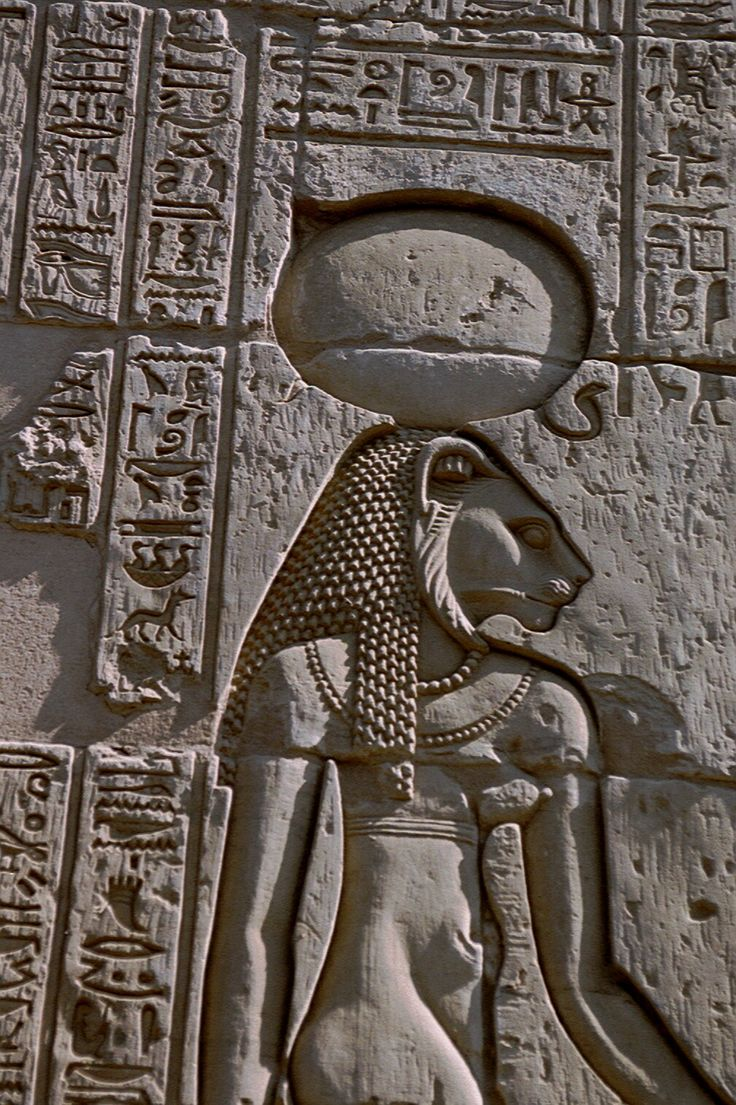 The Lion Ladies: Sekhmet, the lion-headed Warrior Goddess of Egypt.