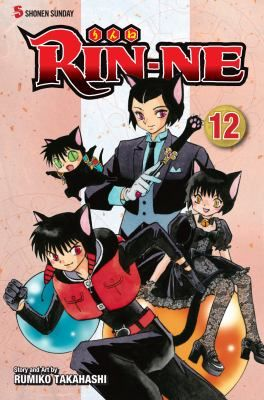 Rin-Ne, Vol. 12 by Rumiko Takahashi (YA FIC Takahashi - Graphic Novels). Rinne's Black Cat by Contract, Rokumon, is going to take the Black Cat Ranking Test! Rokumon's rival Black Cats, Oboro and Suzu, have also joined the battle, and Rinne seems disturbed about the exam fee! From haunted pools to a fracas over mushrooms, Rinne always has his share of ghostly problems to solve!