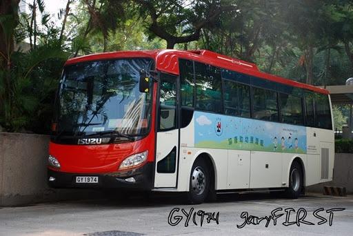 Isuzu LT134L