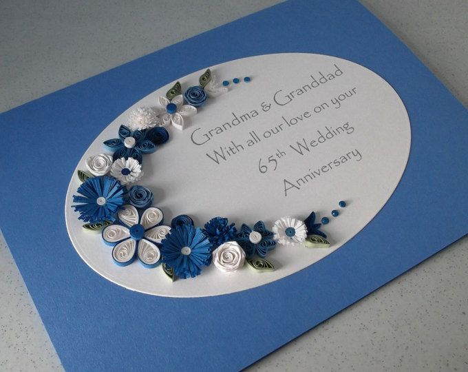 Открытки с сапфировой свадьбой своими руками