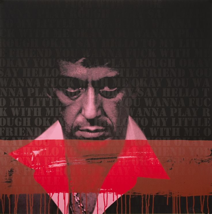 Unni Askeland - BIG BIG BIG | Al Pacino