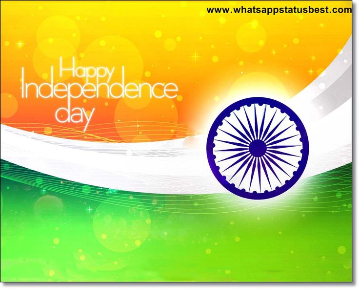 Independence Day 2016 Images