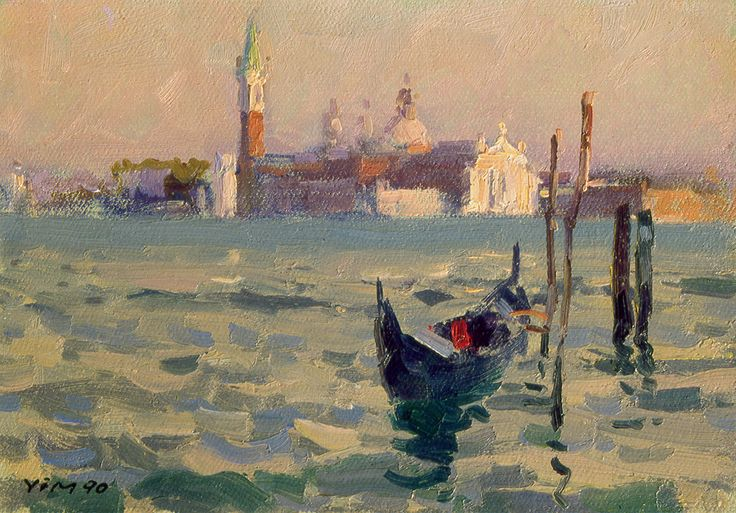 The Canal (Venice, Italy), Oil on Canvas, 4.7x6.7 inches, 1990