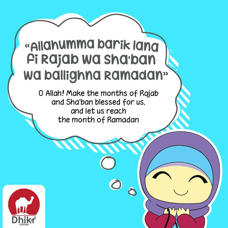Ramadhan welcome