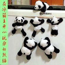 1 pz di alta qualità molto morbido panda base airport genuine panda Peluche frigorifero magnetico bastone Sichuan turismo souvenir regalo Cinese(China)