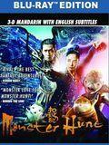 Monster Hunt [3D] [Blu-ray] [Blu-ray/Blu-ray 3D] [2015]